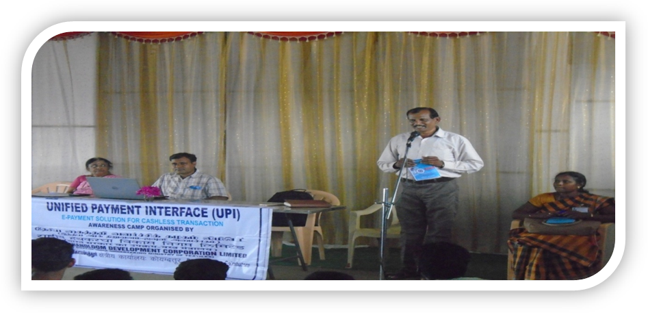 Awareness Program on E-Payment
