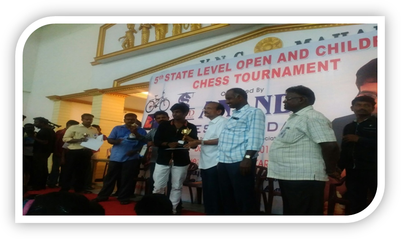 Fifth State Level Open Chess Tournament
