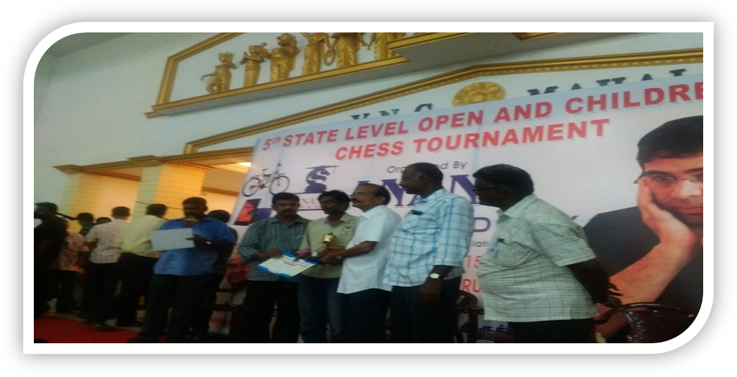 Fifth State Level Open Chess Competition